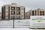 Малоэтажный ЖК «Борисоглебское»: строительство большинства корпусов завершено