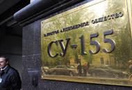 В отношении АО «СУ-155» введена процедура наблюдения