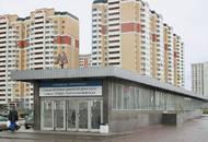 Стоимость квартир в новостройках Москвы у конечных станций метро начинается от 2,6 млн рублей