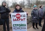 Жители Ульянки провели народный сход против застройки квартала