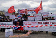 Около 500 петербургских дольщиков попросили Президента РФ вмешаться в ситуацию с долгостроями