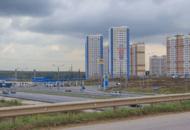 Срок сдачи ряда корпусов в ЖК «Южное Домодедово» перенесен в четвертый раз