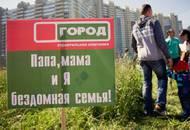Владелец ГК «Город» Максим Ванчугов останется под стражей до 12 августа