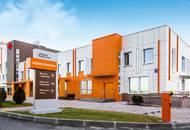 В Новых Ватутинках открылась новая поликлиника