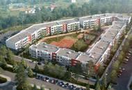 В ЖК «YOLKKI VILLAGE» построят дополнительную парковку