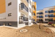 Топ-5 четырехкомнатных квартир в малоэтажных комплексах