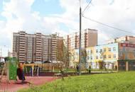 Два дома СУ-155 в Домодедово будут введены в эксплуатацию