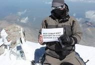 Дольщик ЖК «Валь Д`Эмероль» протестует на вершине Эльбруса