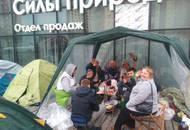 Москвин попросил пайщиков «Сил природы» поберечь здоровье и свернуть лагерь