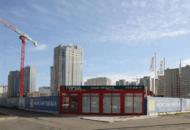 Расследование уголовного дела о хищении средств дольщиков ГК «Город» завершено