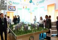 ЖК «Мир Митино» презентовали на выставке «Недвижимость от лидеров»