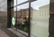 В офисе О2 Development неизвестные разбили окна