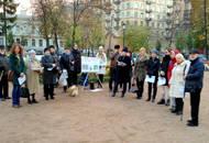 Жители Центрального района вышли на пикет против жилой застройки