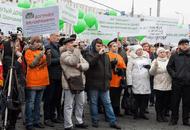 В марте обманутые дольщики ЖК «Царицыно» будут митинговать дважды