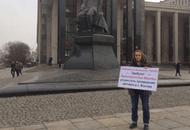 Московские дольщики намерены отстоять свое право на митинг