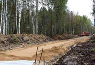 Суд отменил штрафные санкции за рекламу поселка «Кавголовское озеро»