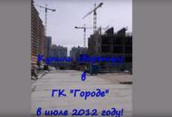 Обманутые дольщики ГК «Город» начали снимать сериал «Обманщики»