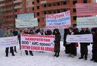 Дольщикам долгостроя в Кокошкино предложили самим достроить свой дом