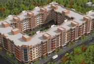 Стартовали продажи квартир в ЖК «Некрасовский»