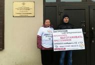 Пайщики «Черничной поляны» начали серию одиночных пикетов у МВД