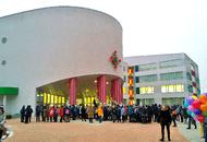 В «Видном береге» открылась муниципальная школа на 825 учащихся
