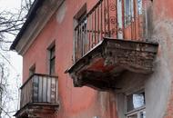 В Солнечногорском  районе и Кашире  расселили семь аварийных домов
