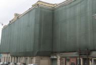 Мосгосстройнадзор оштрафовал подрядчика МФК на улице Большая Никитская