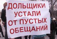 Михаил Мень предложил обманутым дольщикам писать ему в соцсетях
