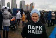 Защитники парка Интернационалистов пригласили Медведева выступить на следующем митинге