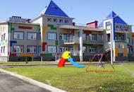 В поселении Московский 1 июня откроется детский сад на 215 мест