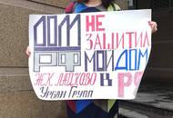 Пока Urban Group заваливают судами, дольщики митингуют