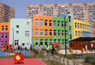 В Подмосковье открылись новая школа и детский сад