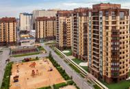 В Москве уменьшился объем предложений в апартаментах и выросла цена