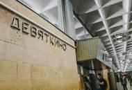 Власти Мурино попытаются разгрузить метро