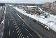 Новая трасса в ТиНАО разгрузит Калужское шоссе