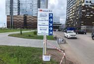 В Петербурге появились улицы «Песочница Беглова» и «бульвар Обещаний Смольного»