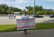 Обманутые дольщики пикетируют Минстрой РФ и подмосковные органы власти