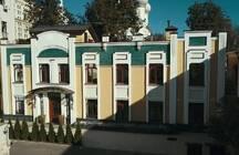 В Москве начали активно торговать особняками и имениями