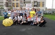 Обманутые дольщики «Новокосино-2» записали обращение к «прямой линии» с Владимиром Путиным