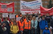 Сотни обманутых дольщиков Подольска готовятся выйти на митинг