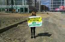 Дольщики ЖК «Ленинградская перспектива» готовят массовый протест
