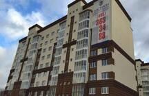 Топ-10 квартир самых доступных по цене в пригороде Москвы