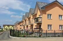 Таунхаусы могут исчезнуть с рынка недвижимости