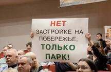 Петербуржцы выступили против строительства новой высотки у парка 300-летия