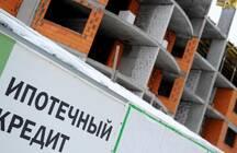 Путин рекомендовал меры для помощи ипотечным заёмщикам. Эксперты сомневаются в их эффективности