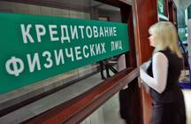 В мае будут побиты все антирекорды по ипотечному кредитованию