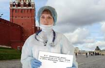 Практически 600 обманутых дольщиков «вышли» сегодня на Красную площадь