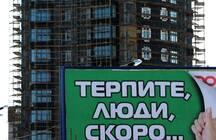 Обманутым дольщикам отказывают в рефинансировании. Депутаты и банки рассказали почему и как решить эту проблему