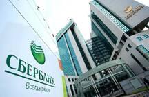 Банки: сейчас лучшее время для рефинансирования ипотеки