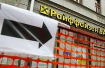 Программа льготной ипотеки рискует закрыться досрочно, некоторые банки уже приостановили прием заявлений на кредит с господдержкой